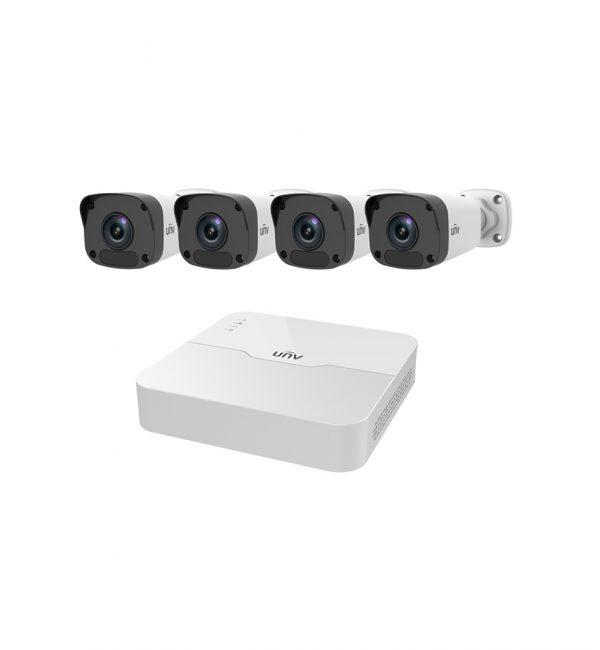 univiewmnvr kit,camera,bullet camera