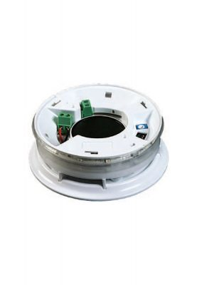 inim,base sounder,loop powered,beacon,siren