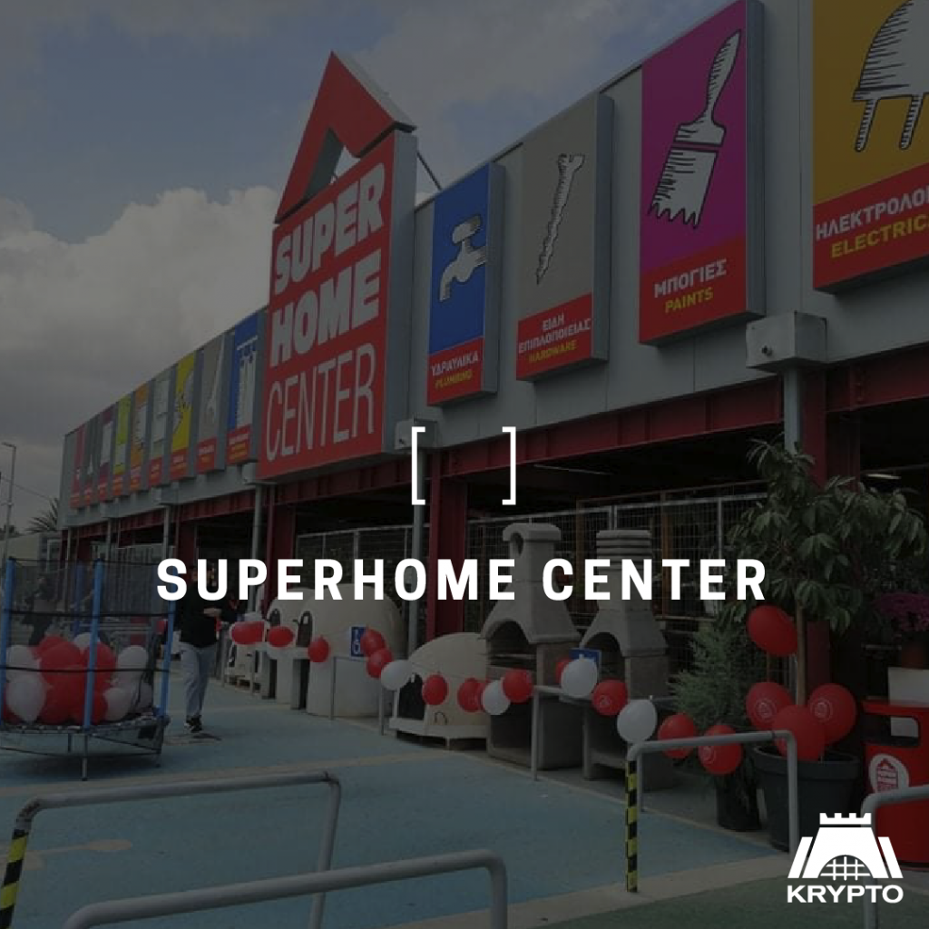 superhome center